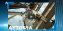 MSc Petrotech on national broadcast network - Aytopsia
